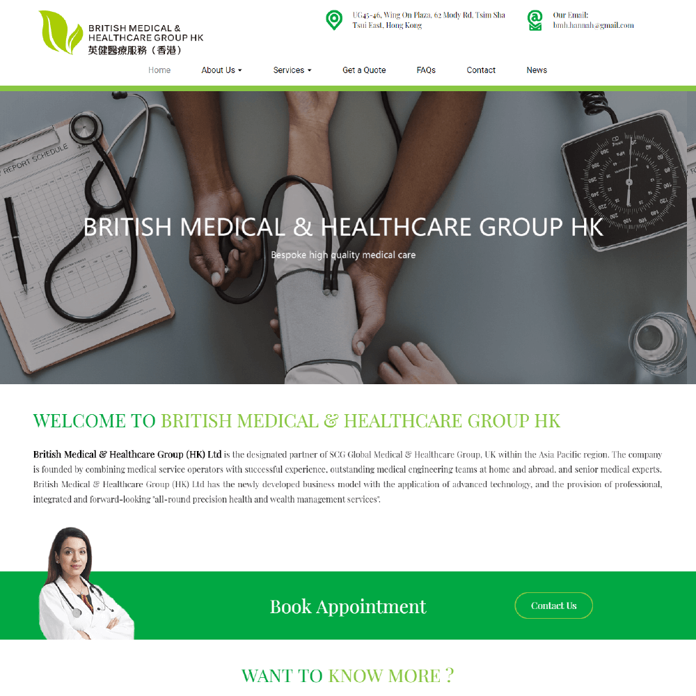 BRITISH MEDICAL & HEALTHCARE GROUP HK
